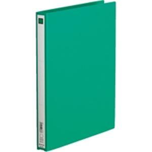 (業務用100セット) キングジム リング式ファイル 【A4/2穴】 タテ型 背幅:27mm 611 緑
