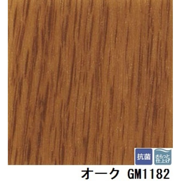 転倒時の衝撃を緩和し安全性を高める 3.5mm厚フロア サンゲツ オーク 品番GM-1182 板巾 約7.5cm サイズ 182cm巾×10m
