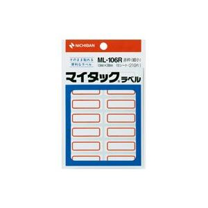 (業務用200セット) ニチバン マイタックラベル ML-106R 赤枠