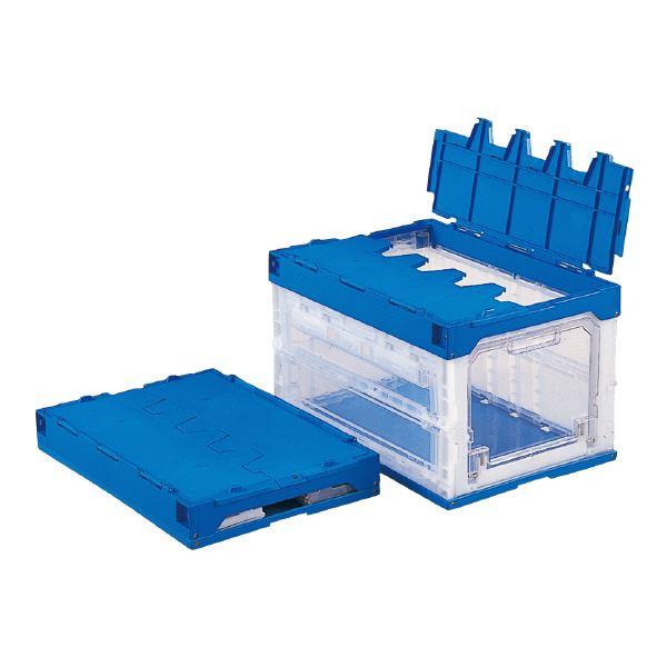 三甲(サンコー) 折りたたみコンテナボックス/オリコンラック 【長短側扉付】 積上げ可 50B 透明×ブルー(青)【代引不可】