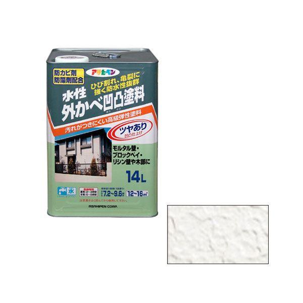 アサヒペン AP 水性外かべ凹凸塗料ツヤあり 14L ホワイト