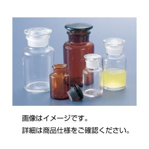 (まとめ)広口試薬瓶(茶)1000ml【×3セット】