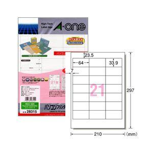 (業務用セット) パソコンプリンタ&ワープロラベルシール(A4) 東芝 21面(1片:縦33.9×横64.0mm) 1パック(20枚) 【×10セット】