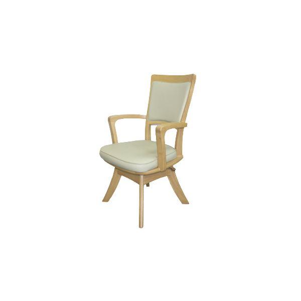 柔らかい (まとめ)オフィス・ラボ 椅子 カチャットチェア90 (1)標準座面タイプ 椅子 KC-90H【×2セット】, ビストロ みぃーや:bfa95738 --- canoncity.azurewebsites.net