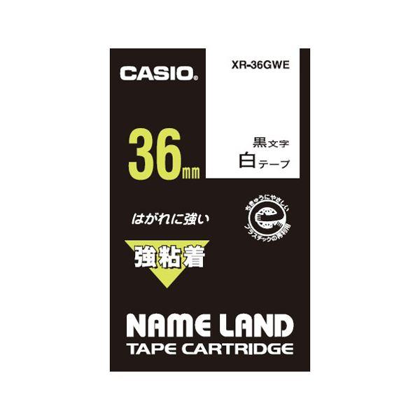 (まとめ)カシオ計算機 強粘着テープ XR-36GWE【×5セット】