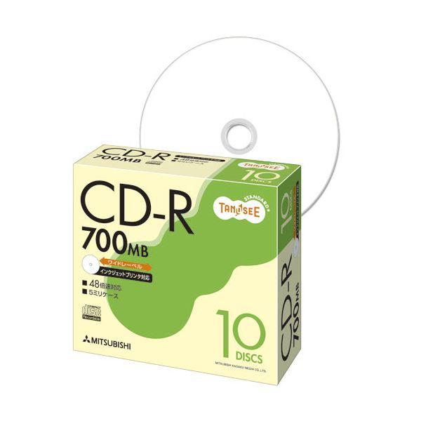 TANOSEE データ用CD-R700MB 48倍速 ホワイトワイドプリンタブル 5mmスリムケース SR80FPW10T1セット(200枚:10枚×20パック)