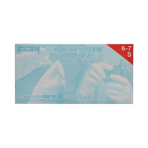 (まとめ) 川本産業 KBM ラテックス手袋パウダーフリーL 100枚【×5セット】