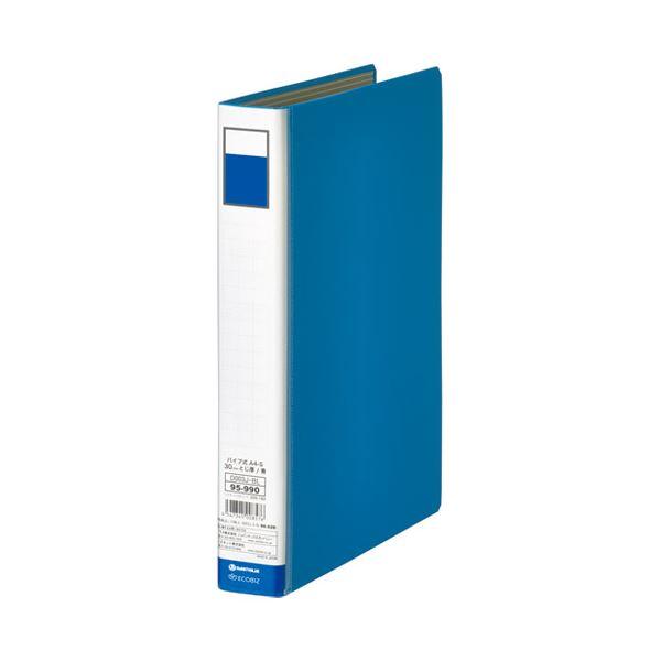 (まとめ) スマートバリュー パイプ式ファイル片開き青10冊 D003J-10BL【×3セット】