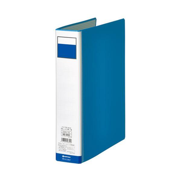 (まとめ) スマートバリュー パイプ式ファイル片開き青10冊 D005J-10BL【×3セット】