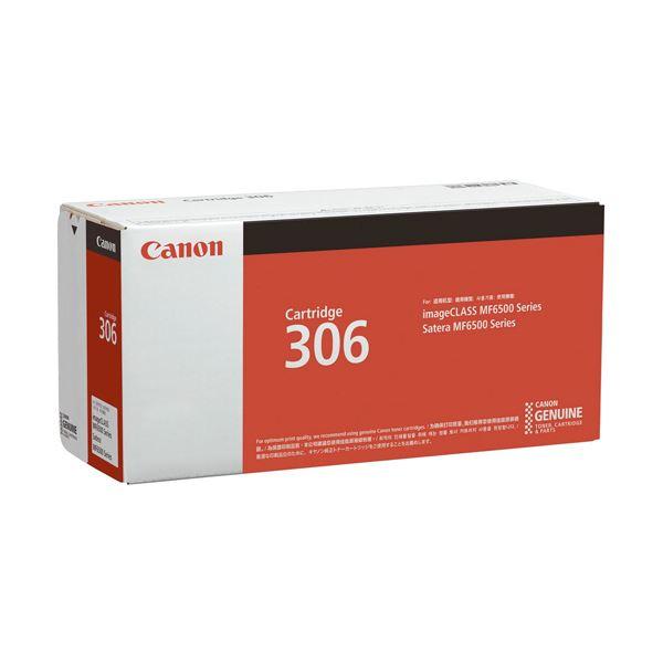 キヤノン カートリッジ306CRG-306 0264B003 1個