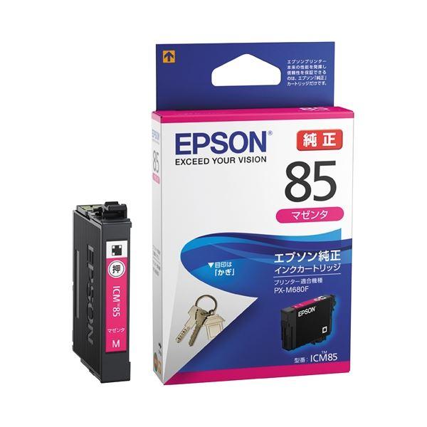 (まとめ) エプソン IJカートリッジICM85マゼンタ【×10セット】