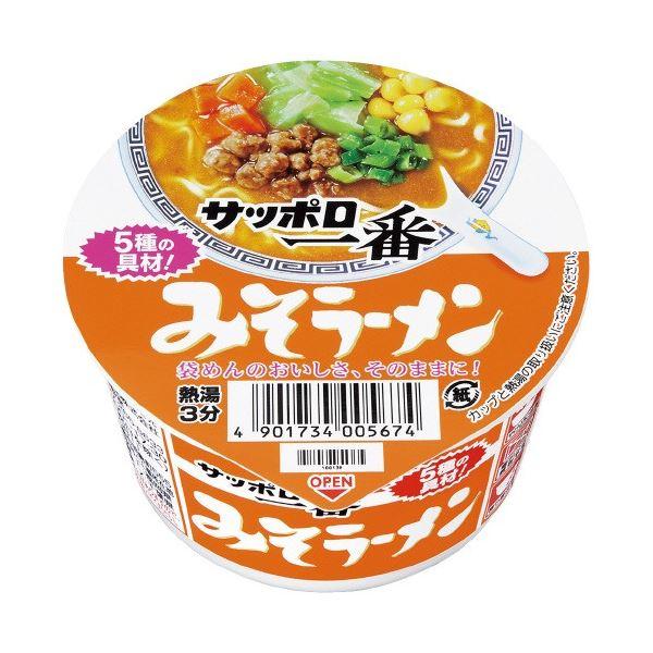 (まとめ)サンヨー食品 サッポロ一番ミニバラエティ 4食×6パック【×5セット】