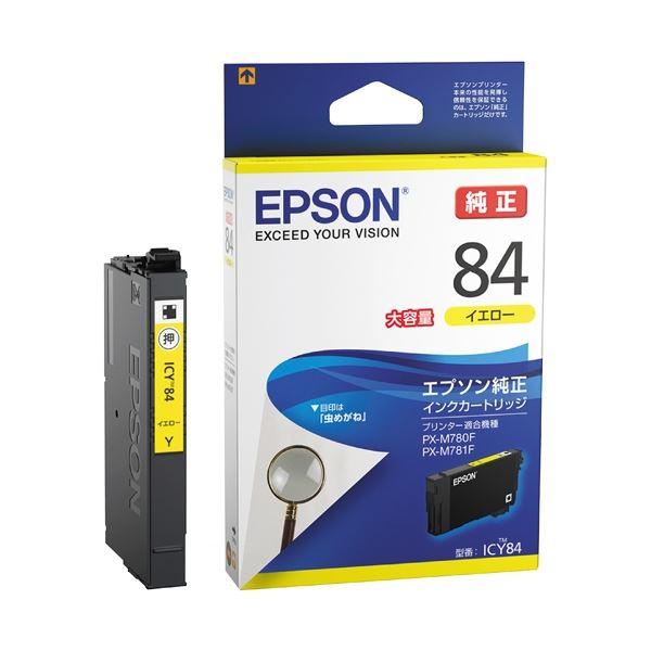 (まとめ) エプソン IJカートリッジICY84イエロー【×3セット】