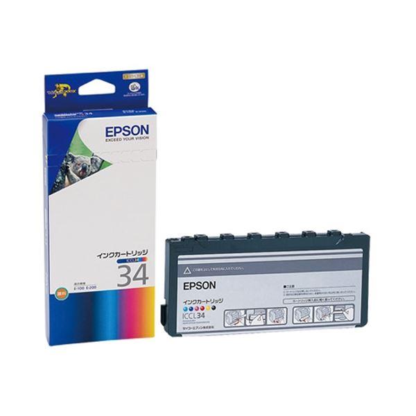 (まとめ) エプソン インクカートリッジ ICCL34 カラー【×3セット】