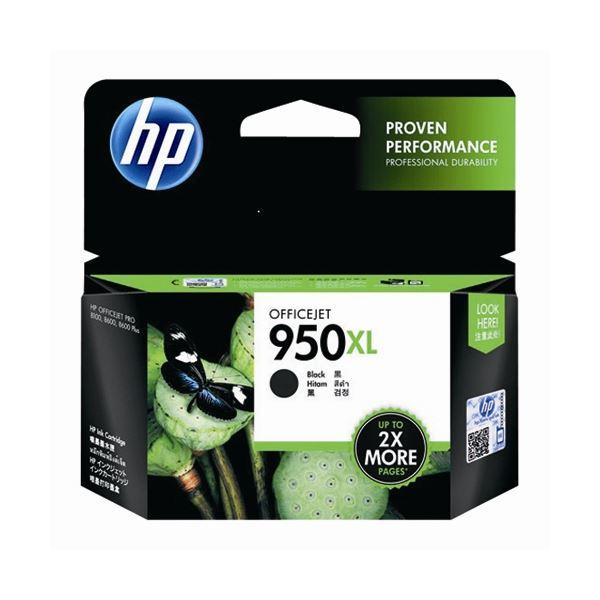 (まとめ) HP インクカートリッジ CN045AA 黒【×3セット】