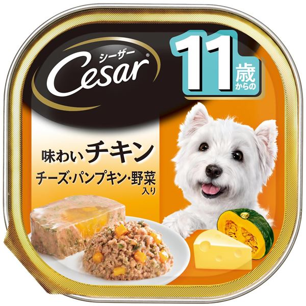 (まとめ)シーザー 11歳からの 味わいチキン チーズ・パンプキン・野菜入り 100g【×96セット】【ペット用品・犬用フード】