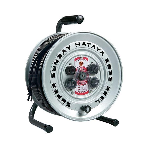 ハタヤリミテッド スーパーサンデーリール GV-50