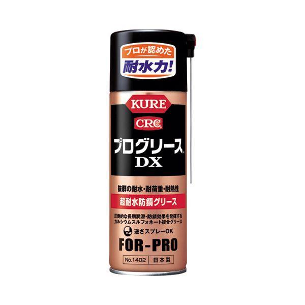 (まとめ) 呉工業 CRC プログリースDX 430ml【×5セット】