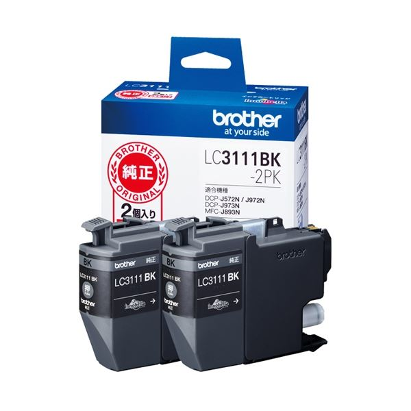 (まとめ) ブラザー インクカートリッジLC3111BK-2PK【×5セット】