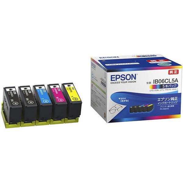 (業務用3セット)【純正品】 EPSON IB06CL5A インクパック (K*2・CMY*1)
