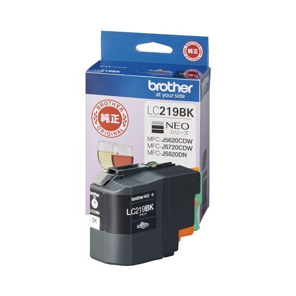 (まとめ) ブラザー インクカートリッジLC219BK【×3セット】