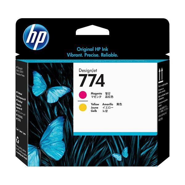 HP 774 プリントヘッドマゼンタ/イエロー P2V99A 1個