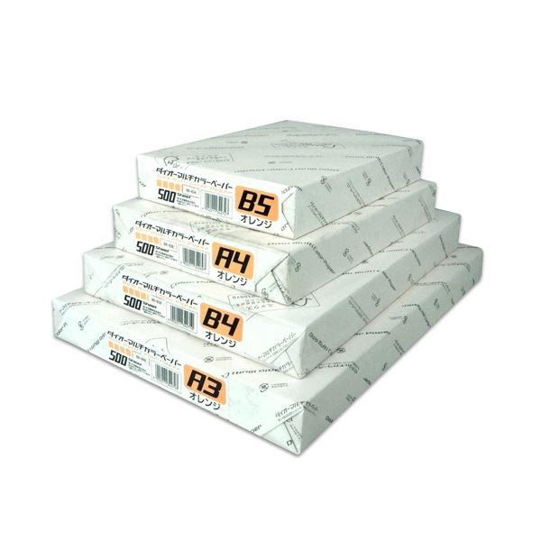 (まとめ)大王製紙 マルチカラー紙 CW-630C B4オレンジ500枚【×5セット】