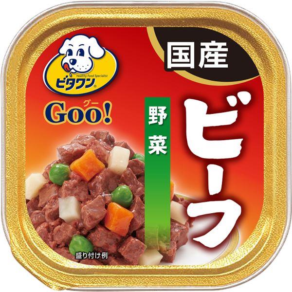 (まとめ)ビタワン グー ビーフ 野菜 100g【×96セット】【ペット用品・犬用フード】