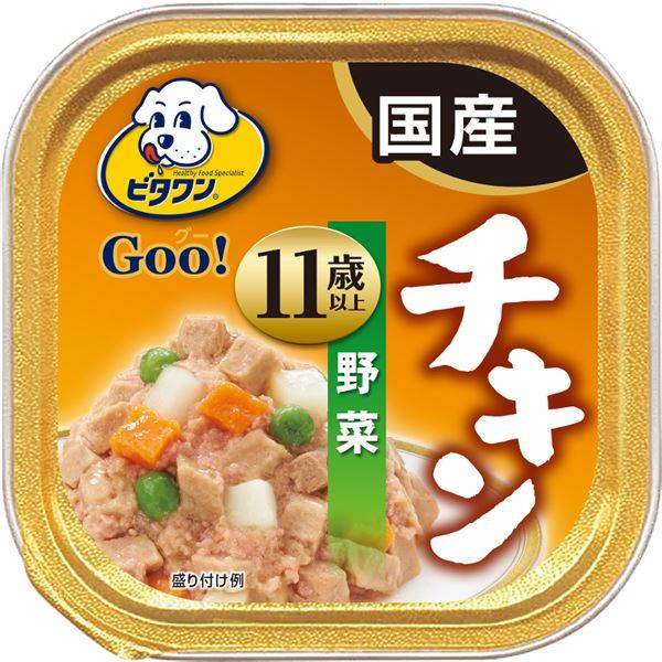 (まとめ)ビタワン グー チキン 野菜 11歳以上 100g【×96セット】【ペット用品・犬用フード】