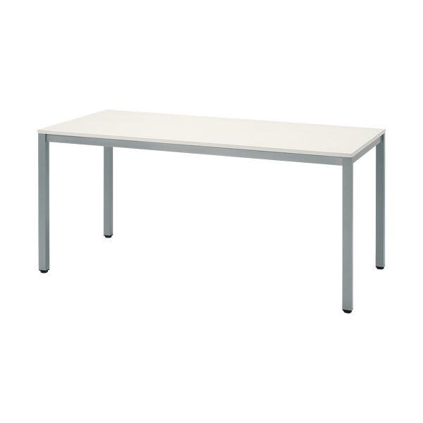 アール・エフ・ヤマカワ ☆テーブル RFD-1575W ホワイト