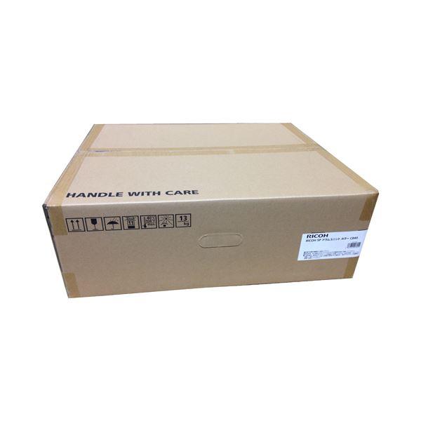 リコー 感光体ユニットC840カラー513661