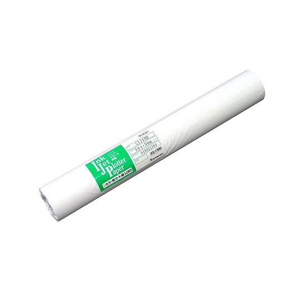 桜井 カラー用コート紙IJ80A3ロール 297mm×50m CIJ10C 1箱(4本)