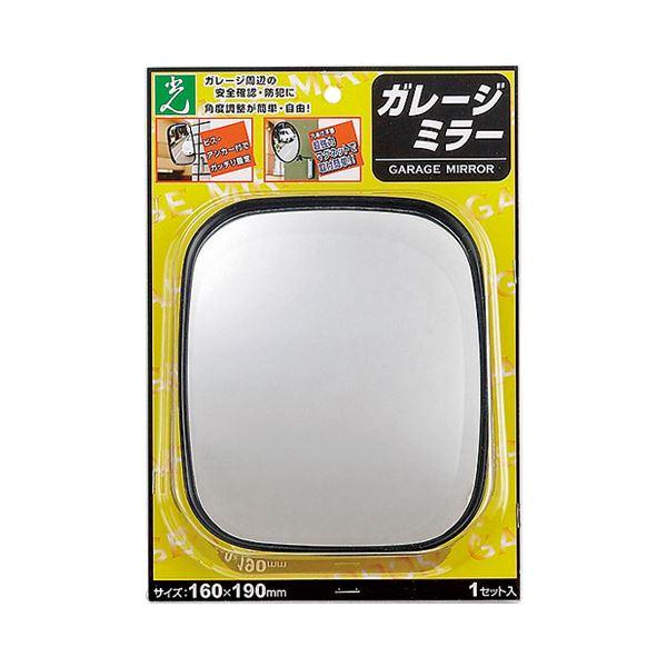 (まとめ) 光 ガレージミラー GM-169【×5セット】