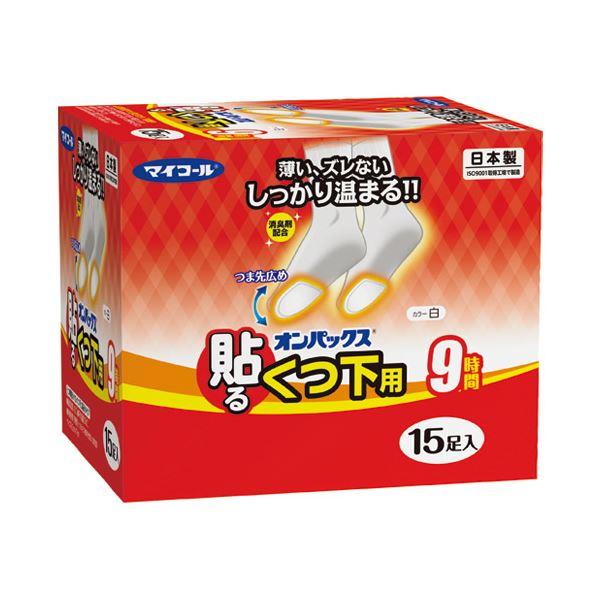 (まとめ) エステー オンパックス 貼るくつ下用 白 15足入【×10セット】