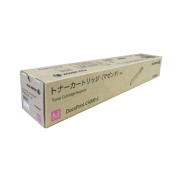 富士ゼロックス トナー大容量マゼンタ CT202056