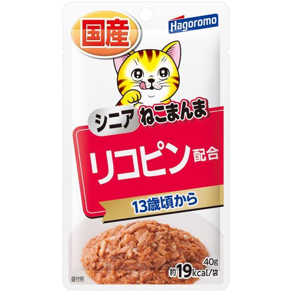 (まとめ)ねこまんまパウチ シニア リコピン 40g【×72セット】【ペット用品・猫用フード】