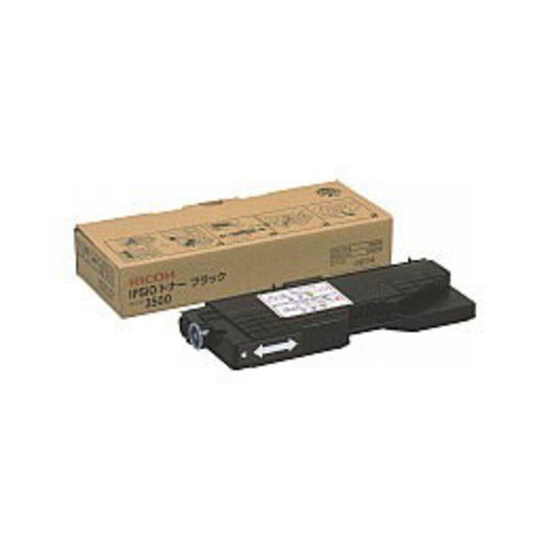 リコー IPSiO トナータイプ3500 マゼンタ 509528 1個