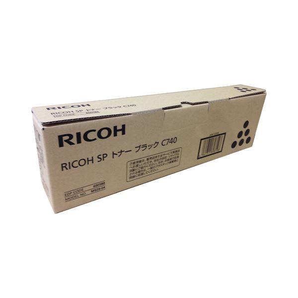 リコー SPトナーC740ブラック600588