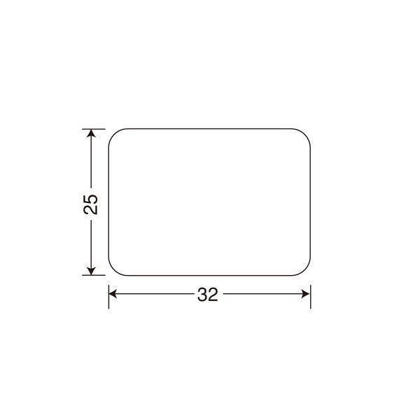サトー ラベル 標準 7号 プロパー強粘 25×32 545604531 1箱(20000枚:2000枚×10巻)