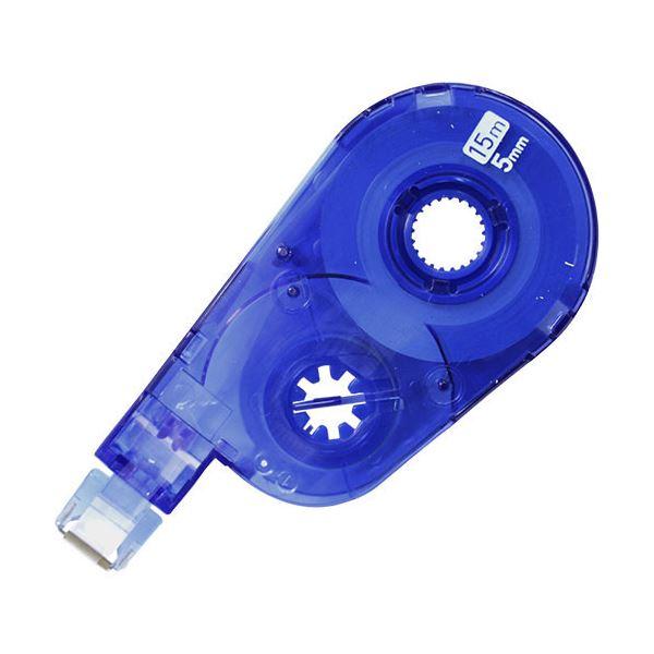(まとめ) プラス 修正テープ ホワイパースイッチ交換テープ(簡易パッケージ) 5mm幅×15m ブルー WH-1515R BL 1セット(10個) 【×5セット】