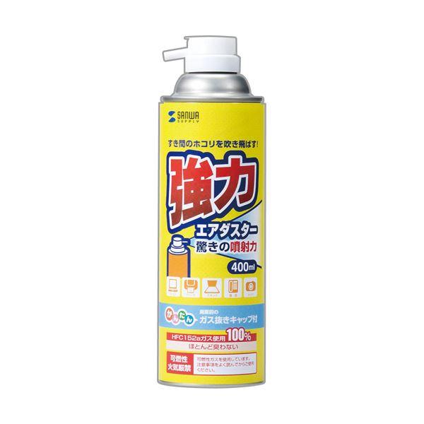 サンワサプライ エアダスター 400mlCD-29ECON 1セット(24本)