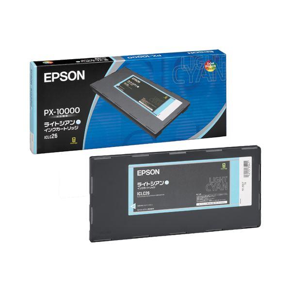 エプソン PX-Pインクカートリッジライトシアン 500ml ICLC26 1個