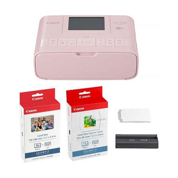 キヤノン SELPHYコンパクトフォトプリンター CP1300 カードプリントキット ピンク 2236C012 1台