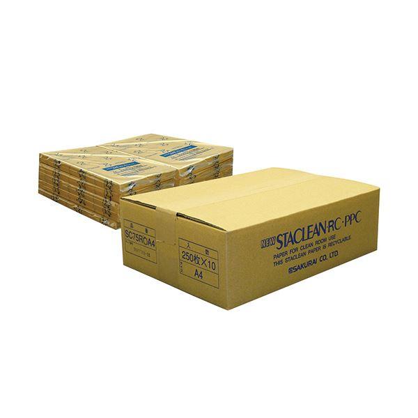 桜井 ニュースタクリンRC.PPC A4オレンジ SC75ROA4 1箱(2500枚:250枚×10冊)
