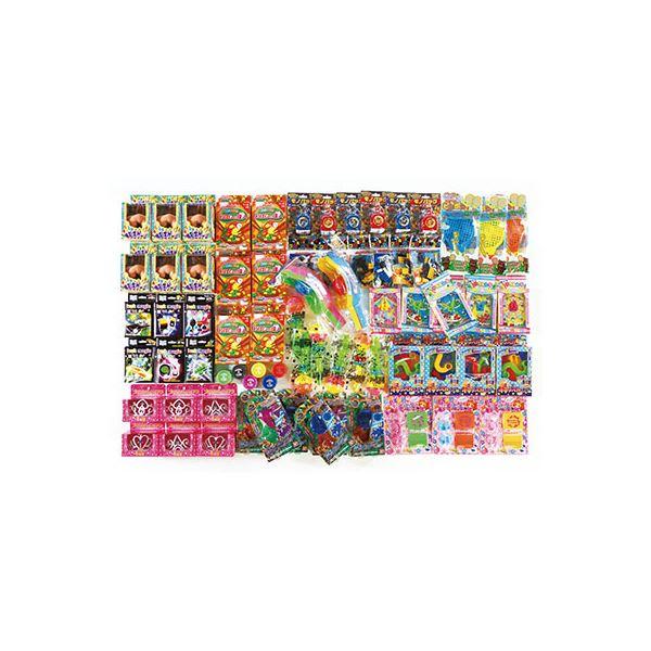 パンチBOXおもちゃ・景品のみ 5795【代引不可】
