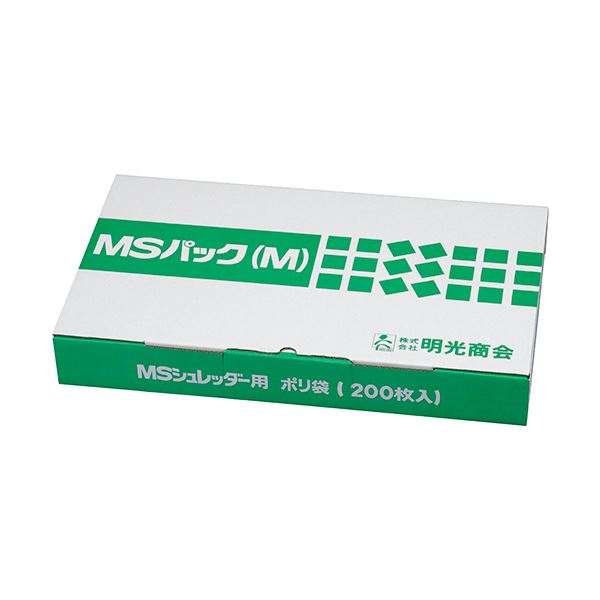 明光商会 シュレッダー用ゴミ袋MSパック Mサイズ 1パック(200枚)