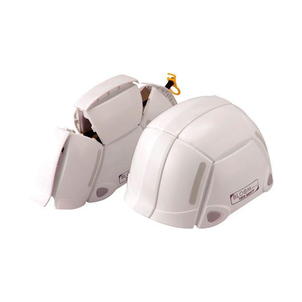 (まとめ) トーヨーセフティー 折りたたみヘルメットNo.100 ホワイト【×3セット】