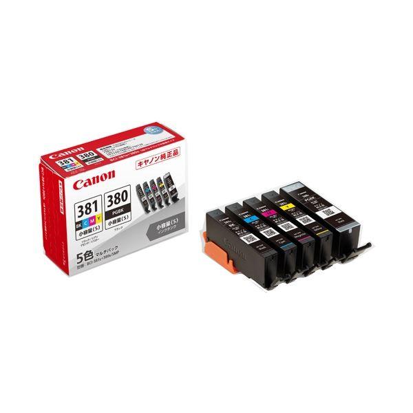 (まとめ) キヤノン インクカートリッジBCI-381S+380S/5MP 5色【×3セット】
