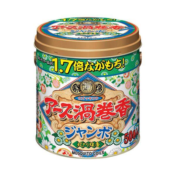 (まとめ) アース製薬 アース渦巻香 ジャンボ 50巻入【×10セット】
