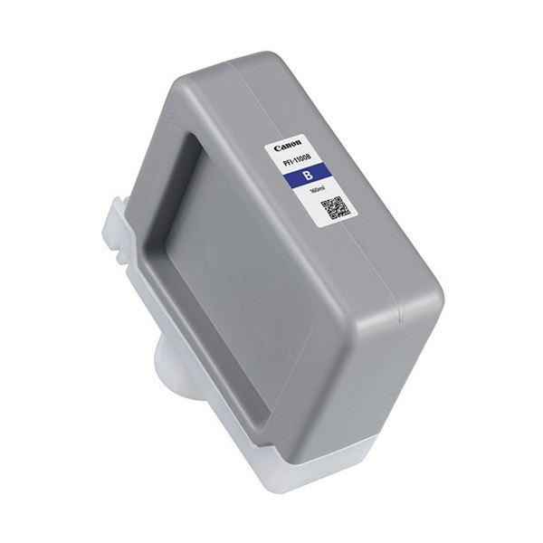 キヤノン インクタンクPFI-1100B ブルー 160ml 0859C001 1個